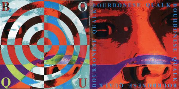 Unpop by Bourbounese Qualk